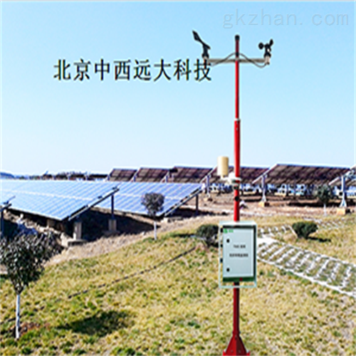 光伏环境监测仪-6要素
