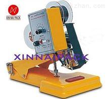 XN-6A手动色带打码机