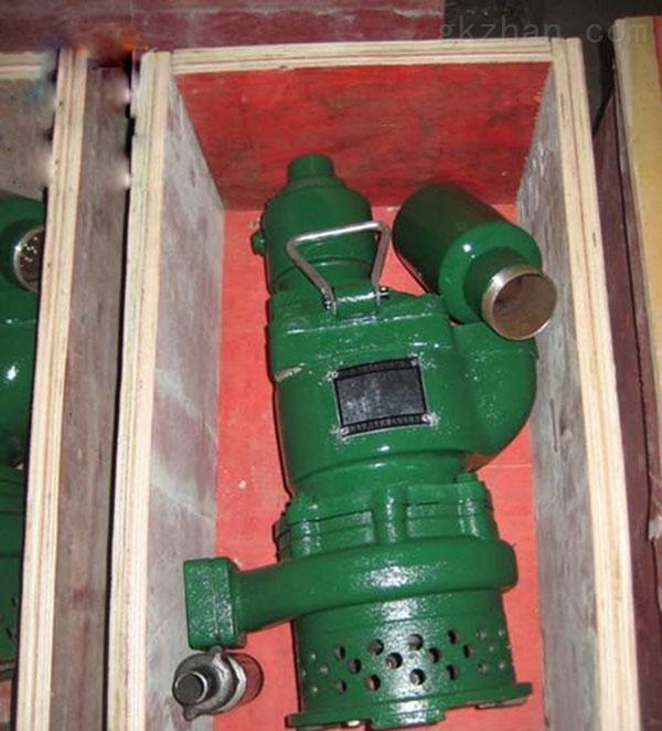 QYW20-25风动污水潜水泵