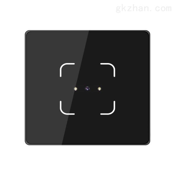 R6-QR二维码读卡器  正面
