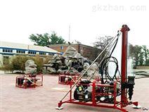 30型山地钻机