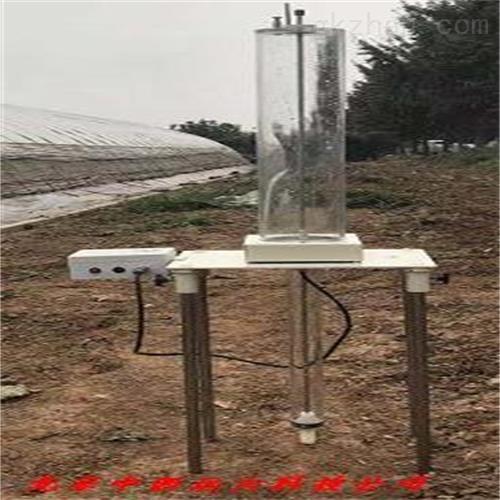 土壤入渗仪(中西器材)