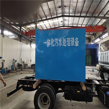 地埋式生活污水處理設備300t/d