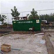 污水处理设备500吨每天