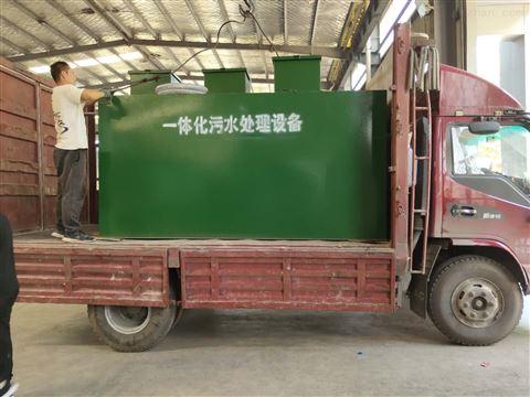 0.5m³/h地埋式生活污水处理设备