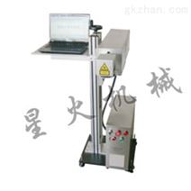 二氧化碳激光机