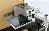 U2+喷码机-小霸王U2+喷码机