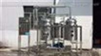 HZ-TNG型多功能提取濃縮機組