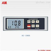 光泽度仪厂家供应 AG-106B 单角度数显广州