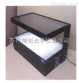 塑料薄膜退火应力检测仪S-900