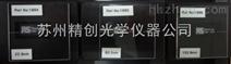 强化玻璃应力仪校准片S-701