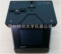 便携式玻璃测厚仪TKR-P25-1