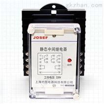 ZJY-800中间继电器
