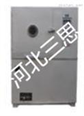 河北三思MTSY-9全自动陶瓷砖抗热震性测定仪