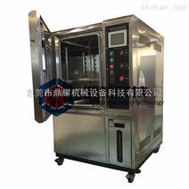 天津鼎耀机械DY-150-880S蓄电池高低温试验箱