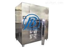 JBSH-2型滅菌烘幹櫃