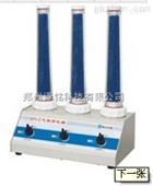 实验室专用气体净化器