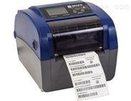 贝迪BBP12 标签打印机