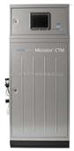 Microtox®-CTM 连续毒性测定仪