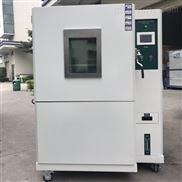 小型快速温度变化试验箱价格
