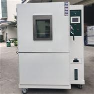小型快温变试验箱襄阳工厂