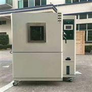80L小型快速温度变化试验箱