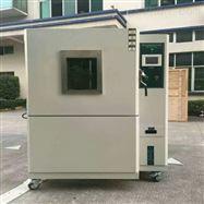 高低温快速循环试验箱参数/功能及结构介绍
