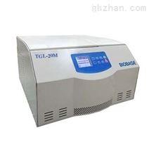 TGL-16M高速冷冻离心机报价