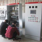 供应PLC触摸屏电控柜西门子变频柜性能稳定