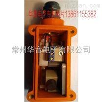 BK-1/EX三磁驱动液位開關-磁翻板专用报警开关