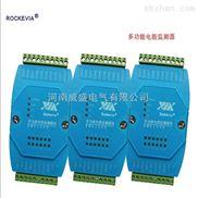三相三路交流电压电流功率采集模块modbus-rtu协议 485电参数测量
