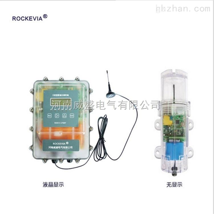 多功能气体传感器模块