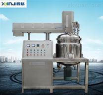 食品油升降式乳化機