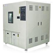 觖屏智能控制高低温试验箱