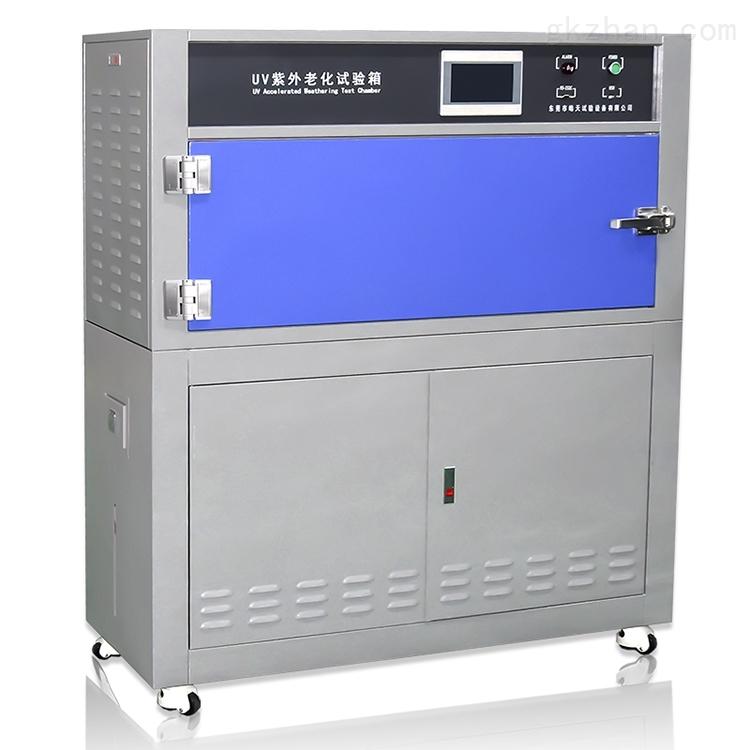 紫外线老化试验设备系列