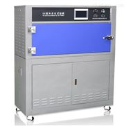 紫外线老化测试机加速环境气候试验箱价格