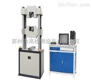 HF-9012液压万能材料试验机
