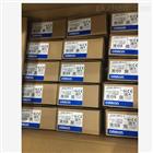 OMRON欧姆龙光电传感器安全手册