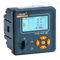 安科瑞三相电能计量表