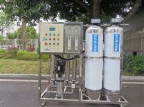 RO-1000L反渗透水处理系统,RO反渗透纯净水设备