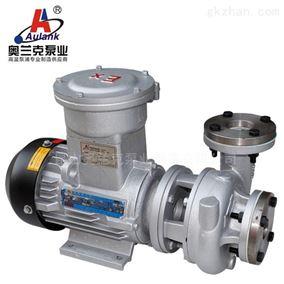 高低溫防爆離心泵