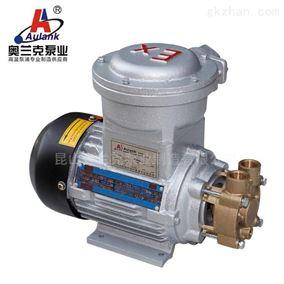 廠家直銷高低溫防爆泵