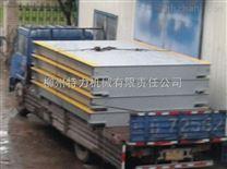 柳州地磅厂家品牌