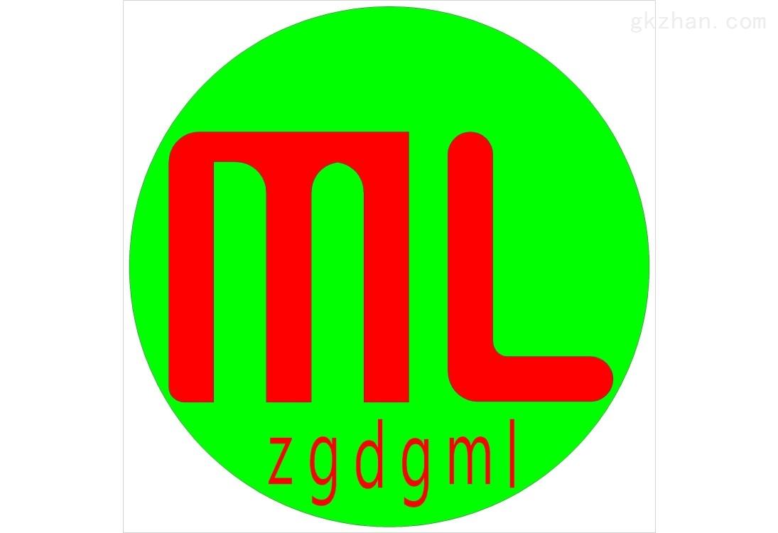 东莞米乐包装机械设备有限公司