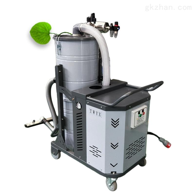 重工业吸尘器 7.5kw除尘器