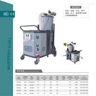 SH7500     7.5KW工业金属粉尘移动式吸尘器