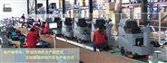 山東高美GM50B全自动手推式洗地机