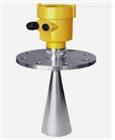 防腐型高频雷达液位计