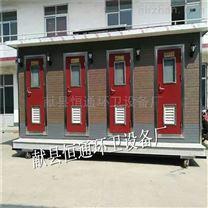 沧州移动环保厕所沧州生态厕所厂家