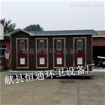 泰安移动厕所山东户外环卫环保厕所厂家